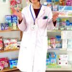 薬局で働く管理栄養士