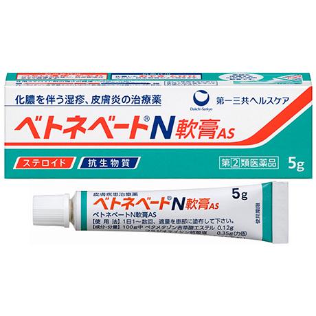 ジメチルイソプロピルアズレン 市販薬