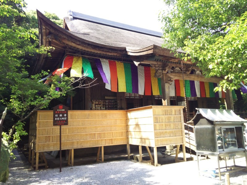 竹林寺 in 高知市
